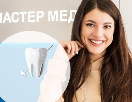 Наращивание зуба премиум-системой Estelite от Tokuyama Dental (Япония)