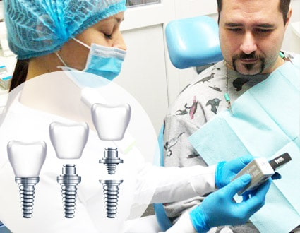 Биоимпланты IBT (Израиль) + безболезненная имплантация лазером