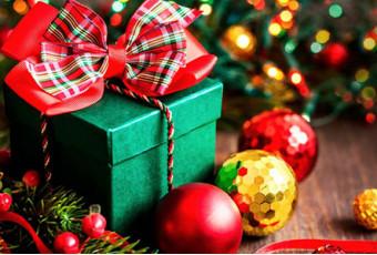 Поздравляем С Новым 2021 Годом и Рождеством Христовым!