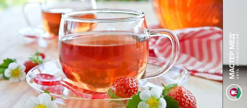 Как пить чай, чтобы сохранить белизну зубов