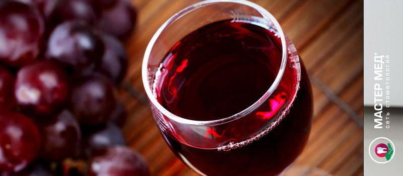 Благотворное влияние красного вина на состояние ротовой полости