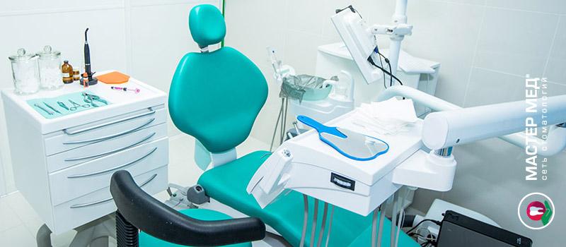Обезболивание лечения зубов в современной стоматологии