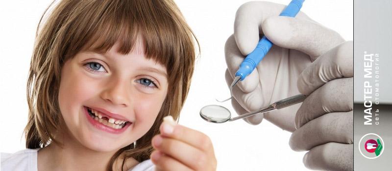 Особенности удаления молочных зубов