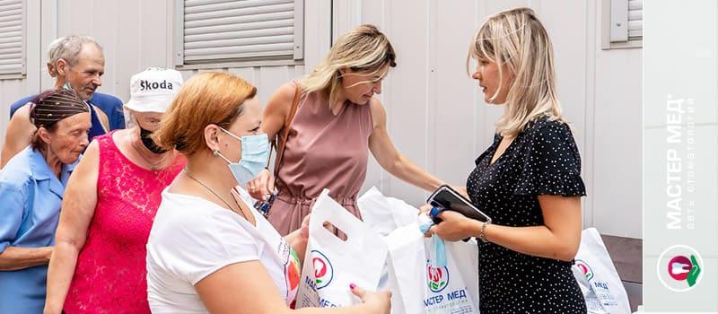 Поддержка благотворительной организации «Каритас»